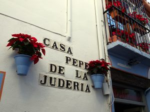 Cordoba, Spain by Jets Like Taxis